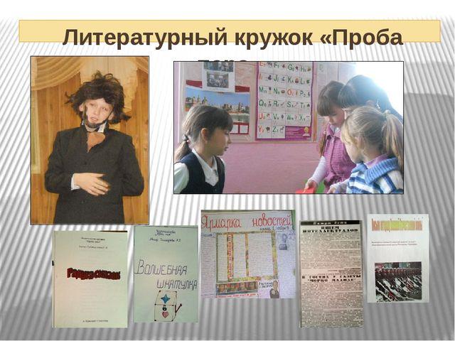 . Личностный результат Внутренний мониторинг Качество знаний по русскому языку