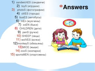 Answers sandwichES (сэндвичи) toyS (игрушки) photoS (фотографии) citIES (горо