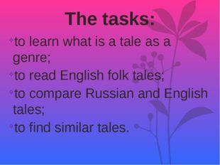 The tasks: to learn what is a tale as a genre; to read English folk tales; to