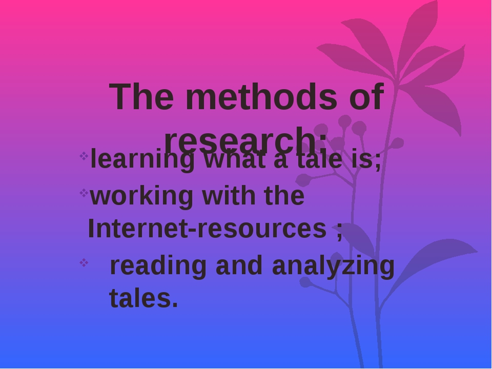 The methods of research: learning what a tale is; working with the Internet-r...