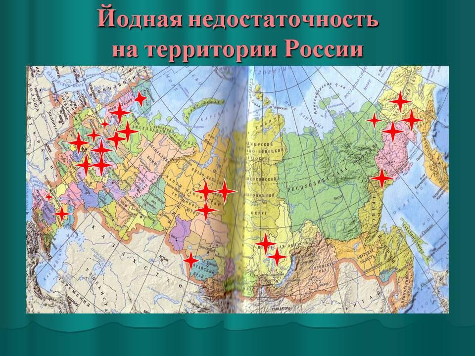 hello_html_m33b7154b.jpg