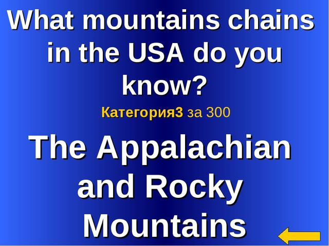 What mountains chains in the USA do you know? The Appalachian and Rocky Mount...