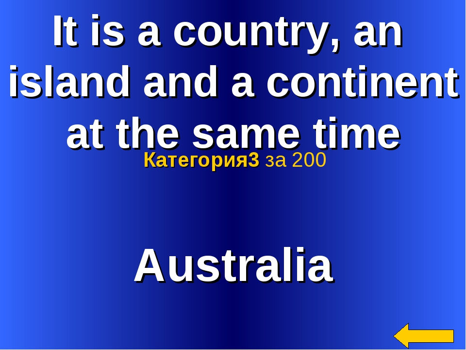 It is a country, an island and a continent at the same time Australia Категор...