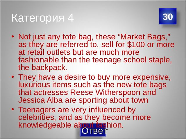 "Категория 4 Not just any tote bag, these ""Market Bags,"" as they are referred..."