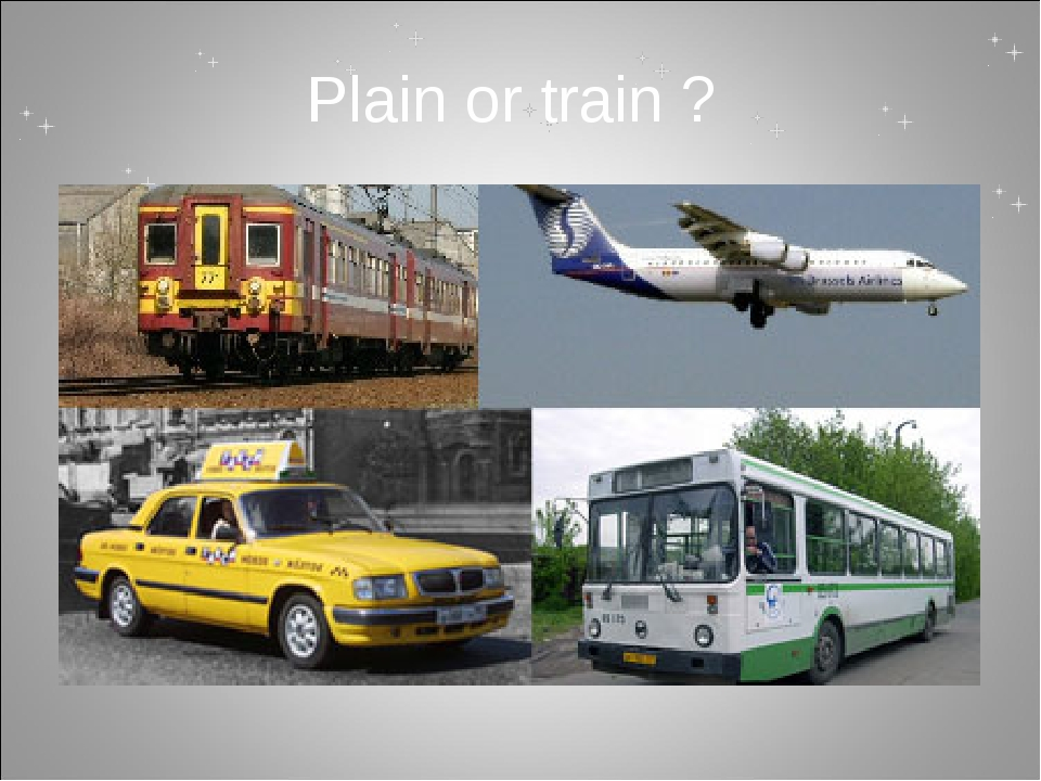 Plain or train ?