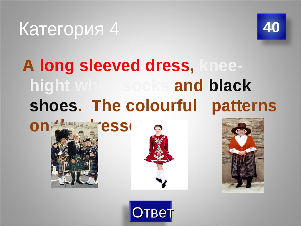 Категория 4 A long sleeved dress, knee-hight white socks and black shoes. The...