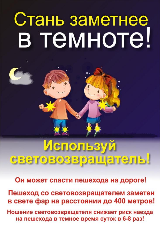 hello_html_m417089e0.jpg