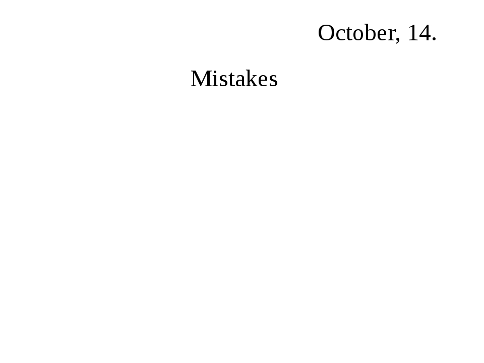 October, 14. Mistakes