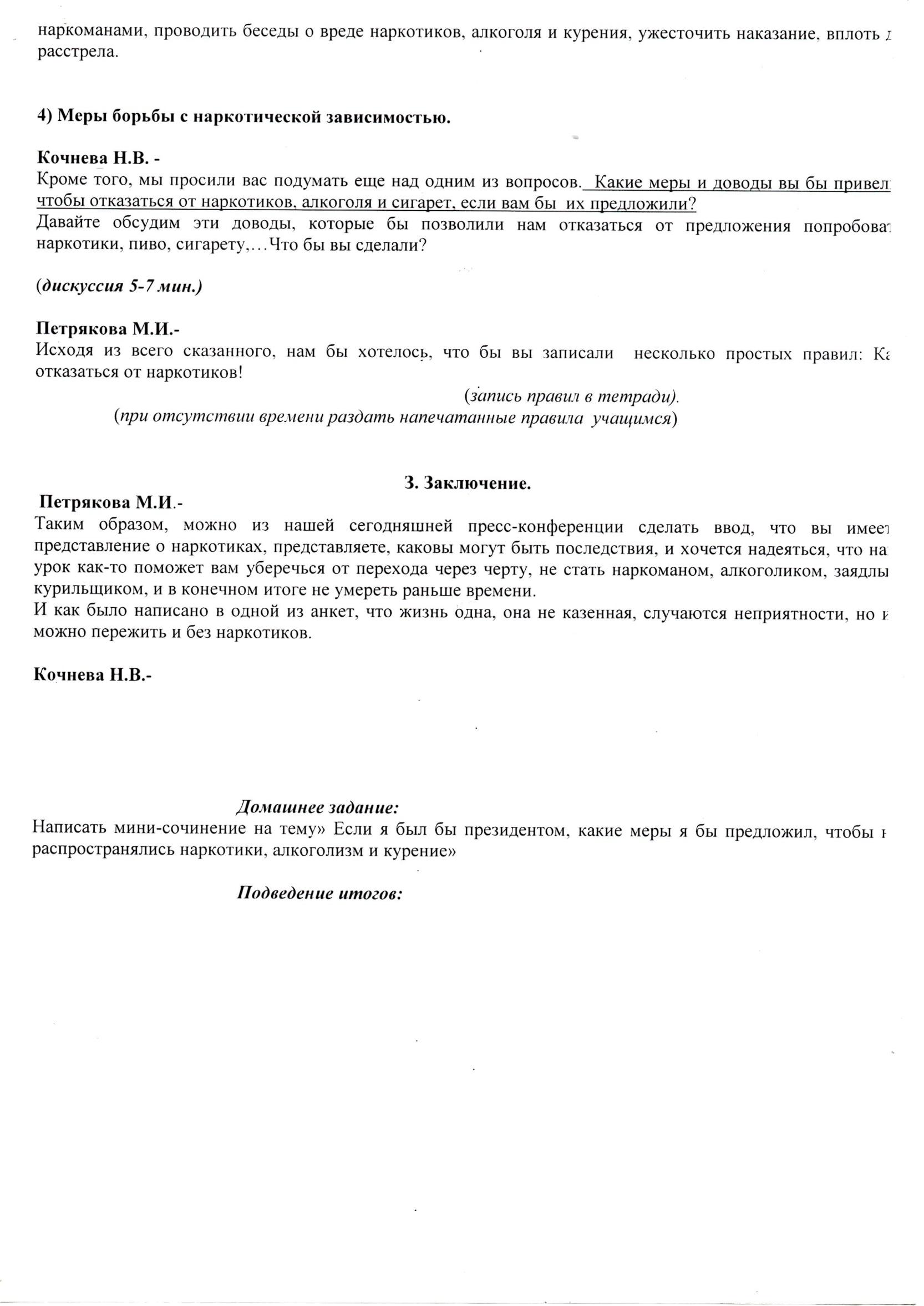 hello_html_2ac3ca49.jpg