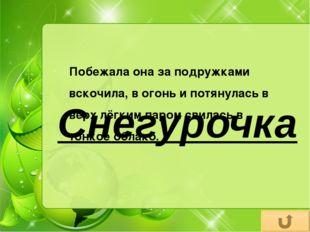 Лекарство от послушности К. Драгунская