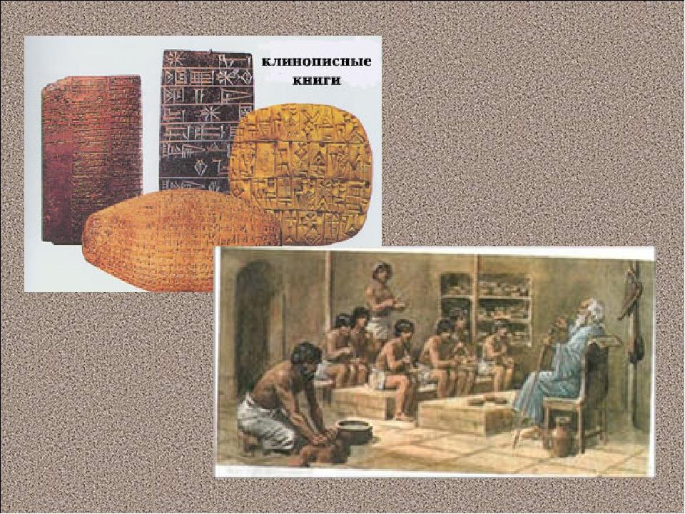 Домашнее задание § 13, вопросы, задания в рабочей тетради №№ 46-48  Учитель...