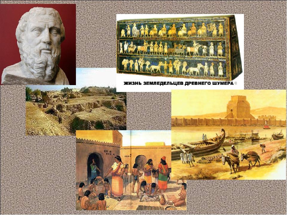 Самыми крупными городами Двуречья были Ур и Урук. Все дома, дворцы и храмы с...