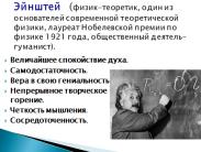 hello_html_m6bab1b69.png