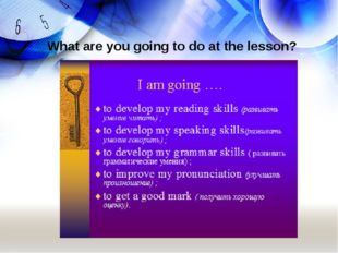 What are you going to do at the lesson?