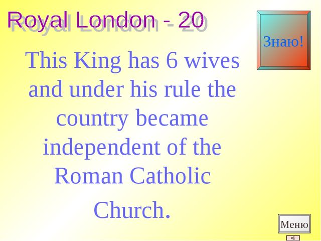 This King has 6 wives and under his rule the country became independent of th...