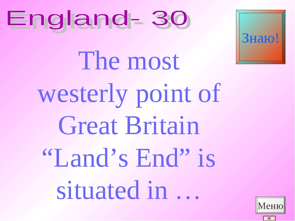 "The most westerly point of Great Britain ""Land's End"" is situated in … Меню З..."