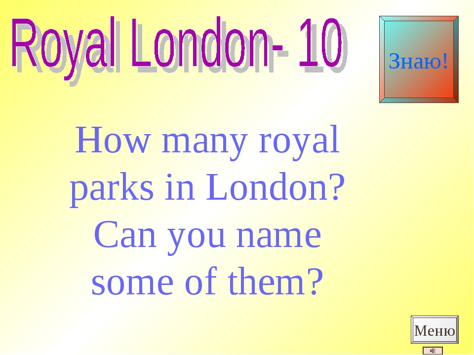 How many royal parks in London? Can you name some of them? Меню Знаю!