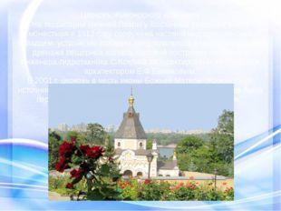 Церковь Живоносного источника На территории Нижней Лавры у Восточных въездных