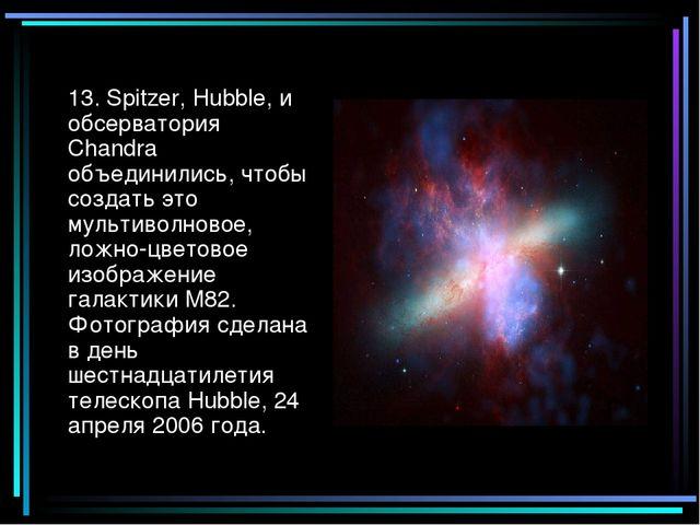 13. Spitzer, Hubble, и обсерватория Chandra объединились, чтобы создать это...