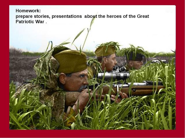 Homework: prepare stories, presentations about the heroes of the Great Patrio...