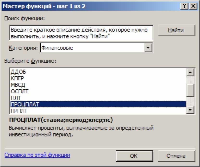 hello_html_m3a08dc42.jpg