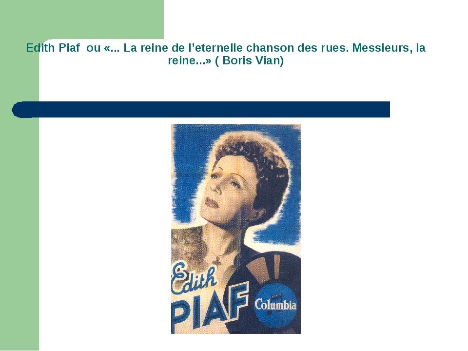 Edith Piaf ou «... La reine de l'eternelle chanson des rues. Messieurs, la re...