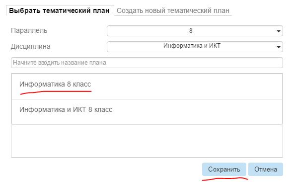 hello_html_7c63bc9b.png