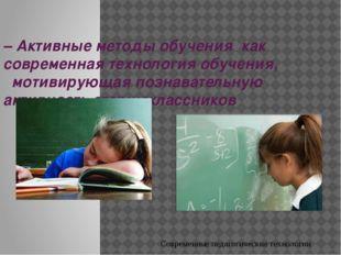 Литература Семушина Л.Г., Ярошенко Н.Г. «Содержание и технологии обучения в с