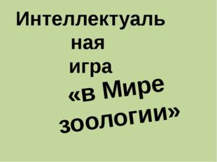 10 20 30 40 50 10 10 10 20 20 20 30 30 30 40 40 40 50 50 50 10 20 30 40 50 Ра