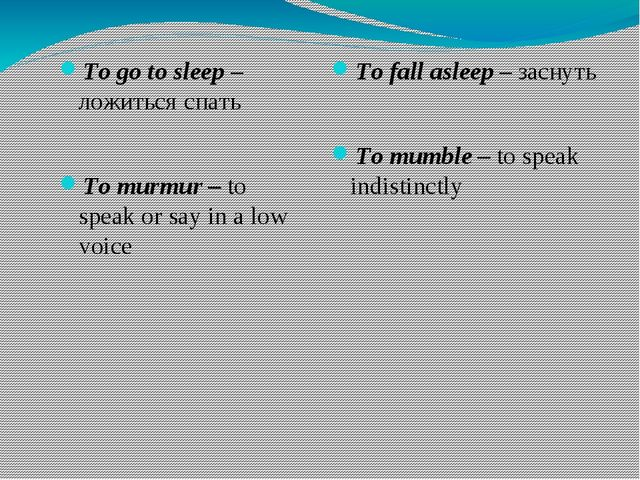 To go to sleep – ложиться спать To murmur – to speak or say in a low voice T...
