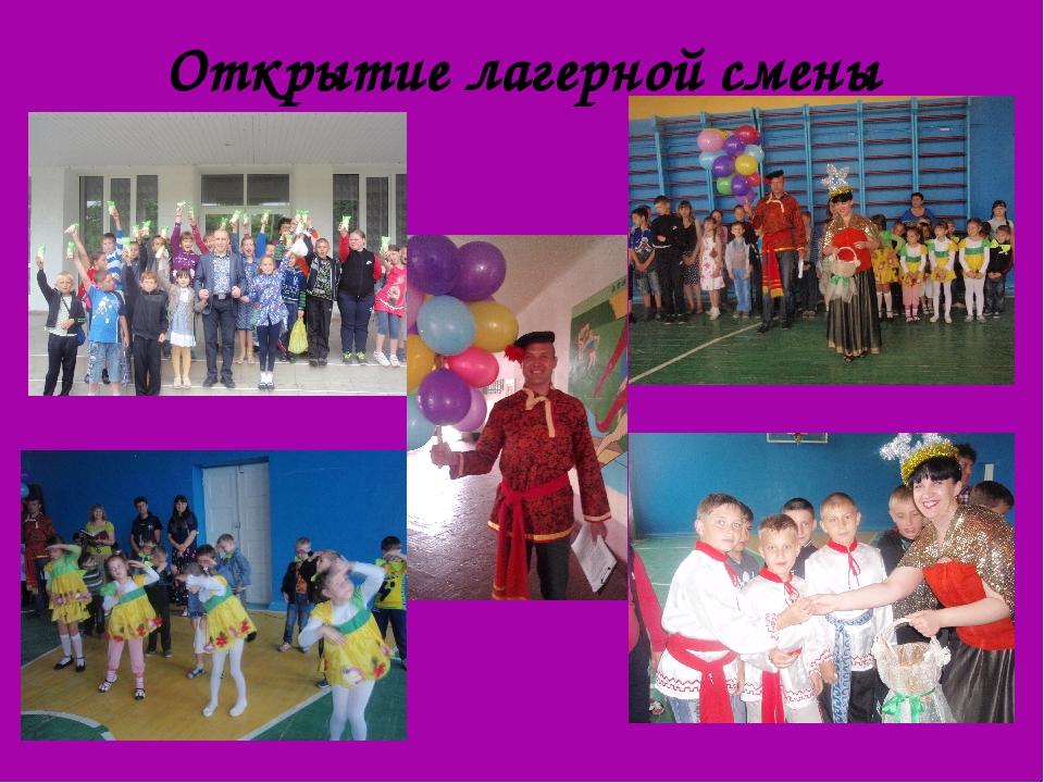 Конкурс учитель года в беларуси 2017