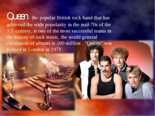 Queen - the popular British rock band that has achieved the wide popularity i