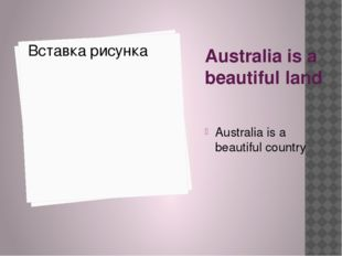 Australia is a beautiful land Australia is a beautiful country