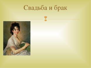 Констанция Моцарт. Портрет кисти Ганса Хассена, 1802 год Ещё живя у Веберов,