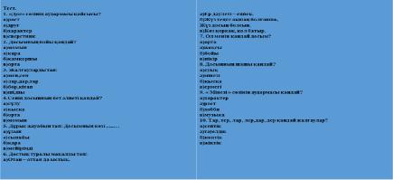 hello_html_3121cbd2.png