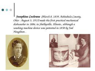 Josephine Cochrane (March 8, 1839, Ashtabula County, Ohio - August 3, 1913) m