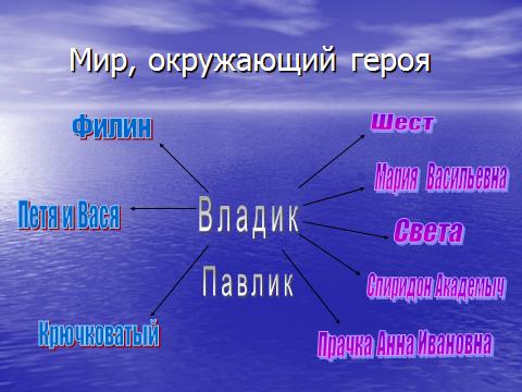 hello_html_457b7940.png