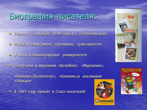 hello_html_5df9ba1e.png