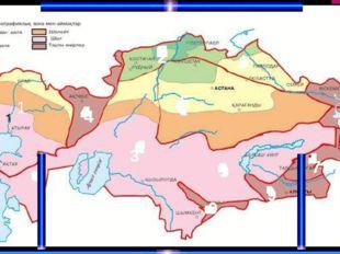 І. Орал тауына физгеографиялық сипаттама 1. Географиялық орны Қазақстанда Ора