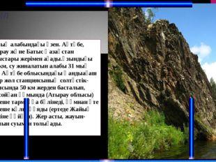 Елек, Елік Жайық алабындағы өзен. Қазақстанның Ақтөбе (Алға, Ақтөбе, Мартөк а