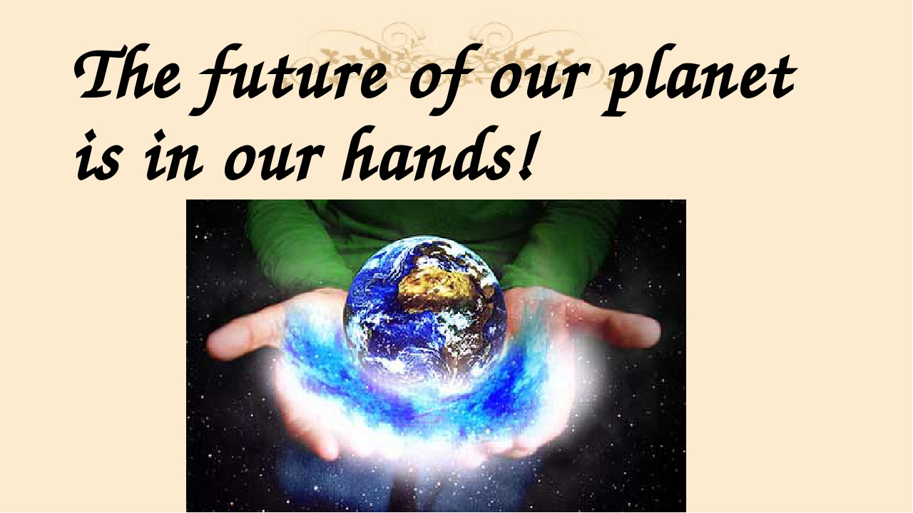 "the future is in our hands now essay He ensured this through his important discourses with ""sinners in the hands of an angry god"" being one of his most the future is in our hands now essay."