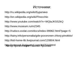 Источники: http://ru.wikipedia.org/wiki/Буратино http://en.wikipedia.org/wiki