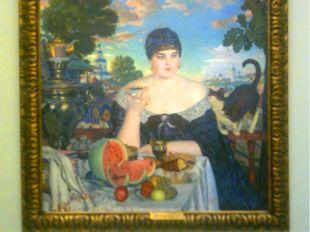 «Купчиха за чаем», 1915