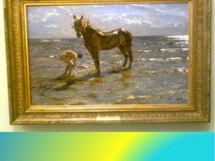 «Купание коня», 1903