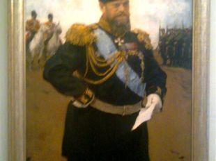 «Портрет Александра III с рапортом в руках», 1900