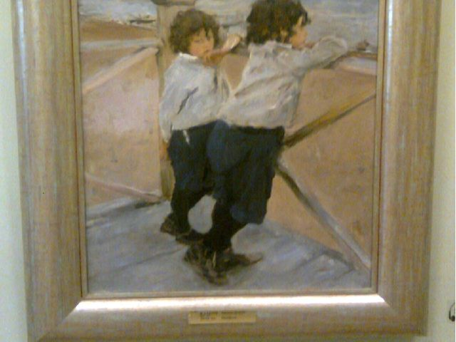 «Дети»,1899