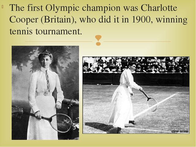 The first Olympic champion was Charlotte Cooper (Britain), who did it in 1900...