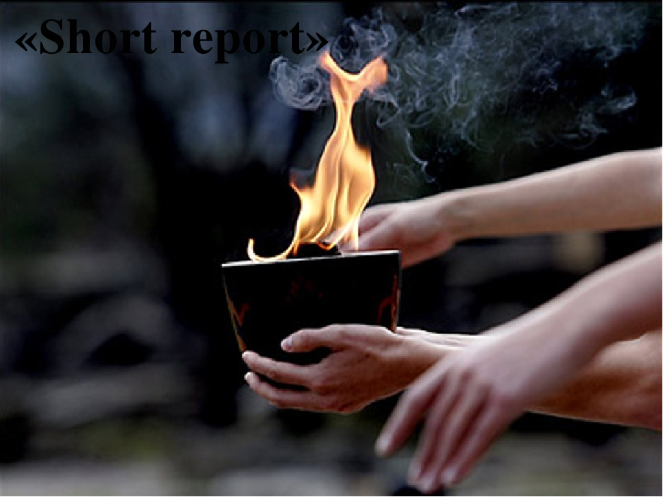«Short report» 