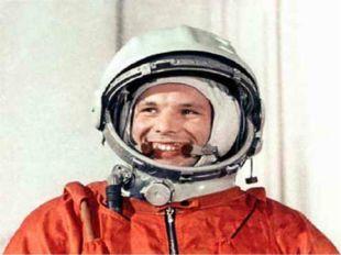 До старта человека в космос оставалось 18 дней.