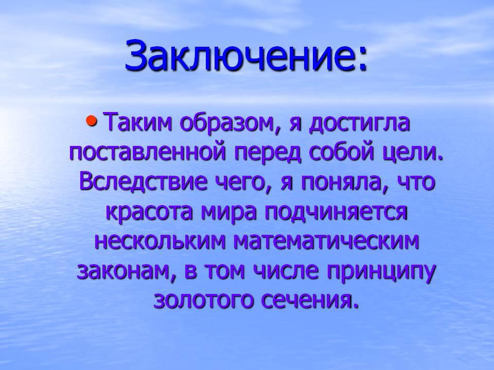 hello_html_45380f8c.jpg
